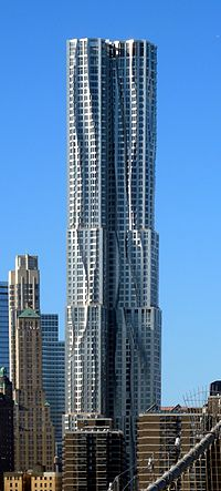 New York by Gehry 画像はwikipediaより