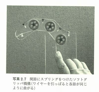 grip1.jpg