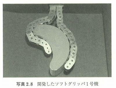 grip3.jpg